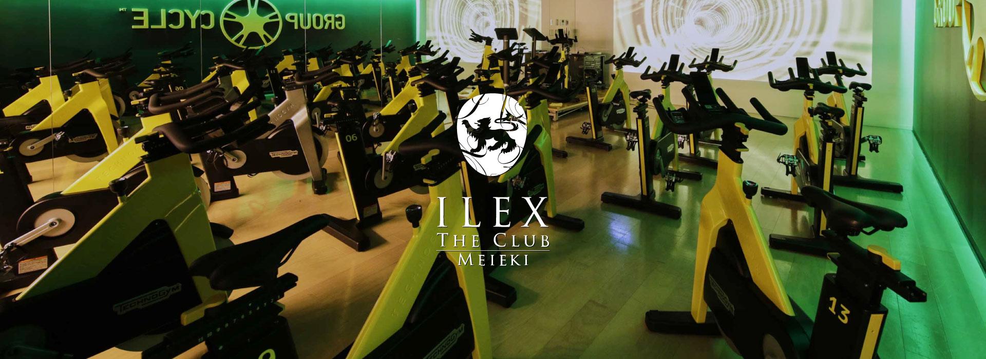 ILEX(アイレックス)の画像